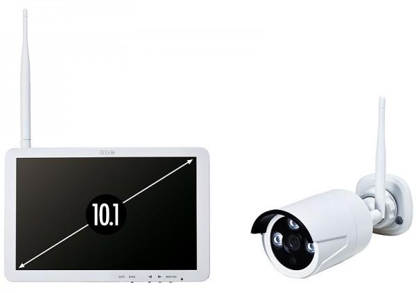 Funk Video Überwachungsset VYSYS Promo-Set