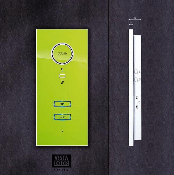 Audio-Innenstation, Grundgehäuse weiß mit Farb-Cover
