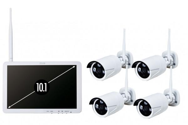 VYSYS Funk Video Überwachungsset Promo-Set inkl. 4 Funk-Kameras